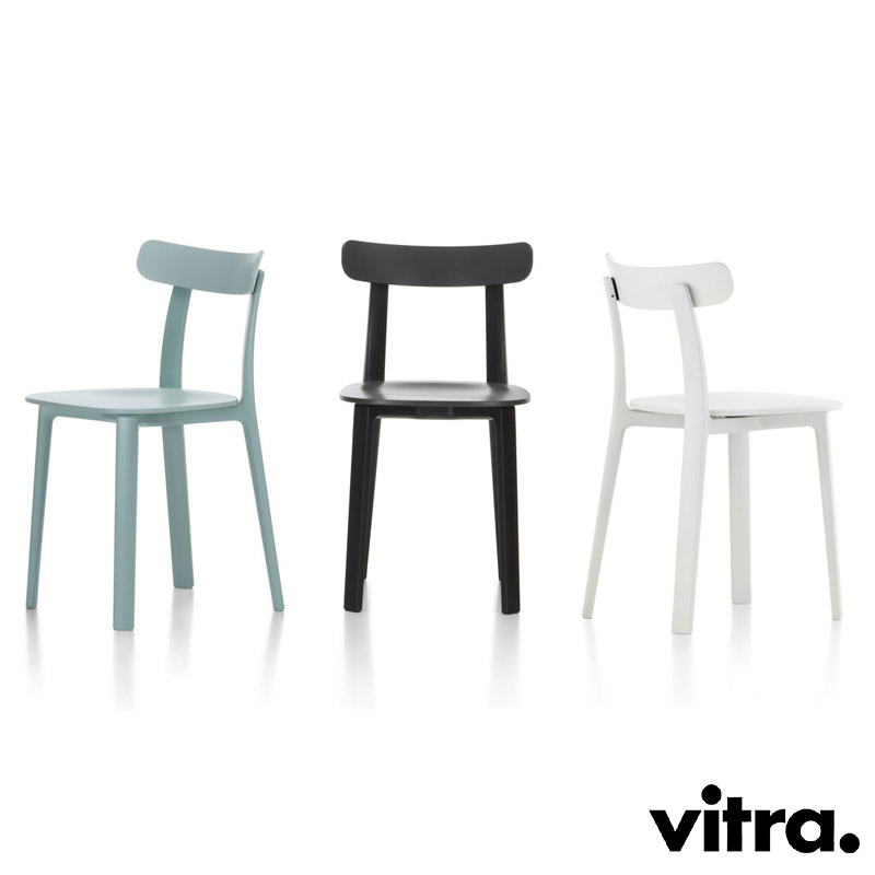 Sedia all plastic chair di vitra cattelan arredamenti for Sedia design vitra