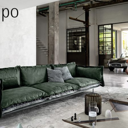 divano-auto-reverse-sofa-arketipo-tessuto-pelle-fabric-leather-original-moderno-offerta-outlet-sale (6)