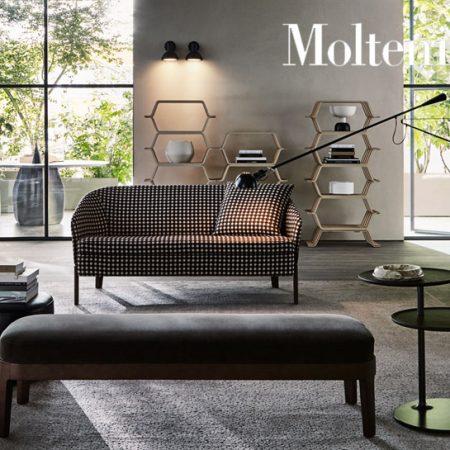 divano-small-chelsea-small-sofa-poltroncina-armchair-molteni-design-rodolfo-dordoni-molteni&c-offerta-miglior-prezzo-outlet-best-price-tessuto-pelle-fabric-leat