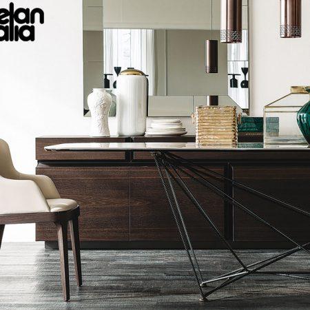 madia-credenza-prisma-sideboard-cupboard-cattelan-italia-bianco-noce-white-rovere-bruciato-walnut-canaletto-original- moderno-offerta-sale-outlet (3)
