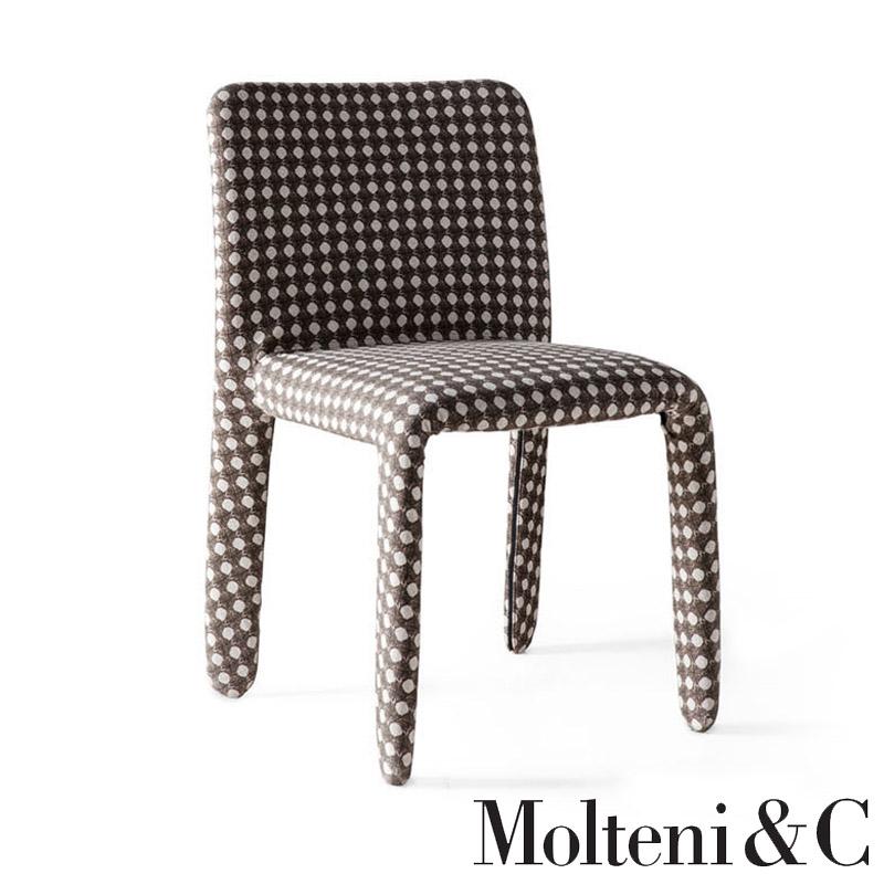 mobili divani armadi letti di Molteni & C in vendita da Cattelan ...